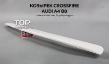 7869 Козырек на заднее стекло Laser Crossfire на Audi A4 B8