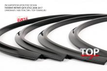 7870 Расширители арок Ferz на Infiniti QX70 (FX35, 37, 50)