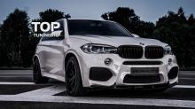 7878 Тюнинг - Пороги Performance EVO на BMW X5 F15