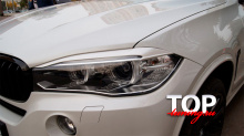 Комплект ресничек - Тюнинг БМВ Х5 Ф15