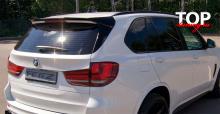 7883 Спойлер на крышку багажника на BMW X5 F15