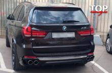 7884 Закрылки задней юбки Bars на BMW X5 F15