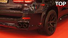 7886 Задние габаритные огни в арки Berkut Fire на BMW X5 F15