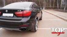 7887 Расширители арок на BMW X6 F16