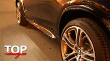 7888 Комплект порогов Performance EVO на BMW X6 F16