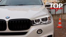 7889 Реснички на BMW X6 F16