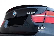 7893 Лип-спойлер HRT на BMW X6 E71