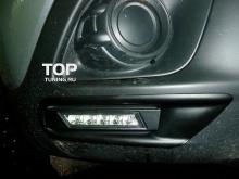 7895 Дневные ходовые огни на Mitsubishi ASX