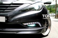 7896 Дневные ходовые огни Led Star на Hyundai Sonata 6 (YF)