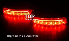 7901 Светодиодные катафоты заднего бампера LED Star на Toyota Corolla E160