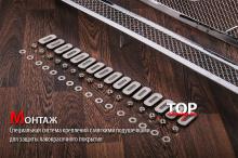 7908 Накладки на решетку радиатора CRYSTAL на Toyota Land Cruiser Prado 150