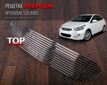 7911 Сетка в бампер PREMIUM на Hyundai Solaris