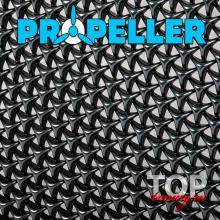 Сетка для тюнинга - Пропеллер