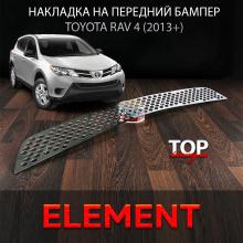 7918 Накладка на бампер ELEMENT на Toyota RAV4 4