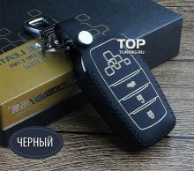 7926 Кожаный чехол для смарт ключа 3 кнопки на Toyota