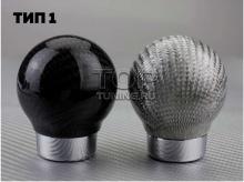 7930 Ручка КПП Карбон 3D Balls