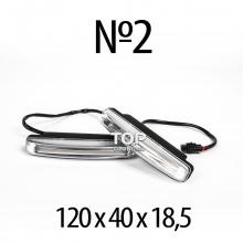 7936 Дневные ходовые огни YCL LED DRL Lens