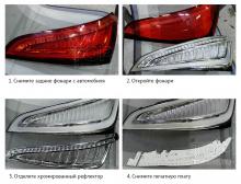 Инструкция по установке плат светодиодных бегущих указателей поворотов
