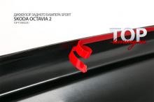 НАКЛАДКА / ДИФФУЗОР НА ЗАДНИЙ БАМПЕР - МОДЕЛЬ СПОРТ ТЮНИНГ ШКОДА ОКТАВИЯ (2 ПОКОЛЕНИЕ, РЕСТАЙЛИНГ 2008 / 2013)