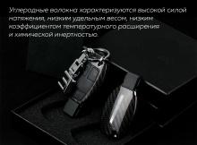 Подходит для автомобилей Mercedes Benz - ML / E class / C class / GLK и других с аналогичным по размерам ключом.