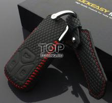 7956 Кожаный чехол для смарт ключа Luxury Line на Audi