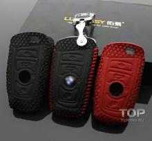 Кожаный чехол с карабином для смарт ключа - Стильные аксессуары для автомобилей BMW