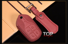 7958 Кожаный чехол для смарт ключа Luxury Line на Maserati