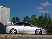 Комплект накладок на пороги - Обвес Sport Line Тюнинг Хонда Аккорд 7 (2002-2008)