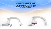 7968 Комплект расширения WALD Sports Line на Toyota Land Cruiser 200