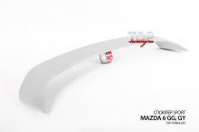 7979 Спойлер на крышку багажника Sport на Mazda 6 GG, GY