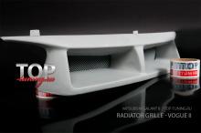 Решетка радиатора без эмблемы VOGUE 2 - Тюнинг Митсубиси Галант 8 (Седан, универсал)