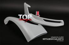 7988 Клыки на передний бампер VR-4 Super на Mitsubishi Galant 8