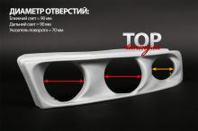 Передняя модульная оптика Кибие - Тюнинг Митсубиси Галант 8 (Седан, универсал)