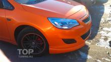 8015 Юбка на передний бампер Rieger на Opel Astra J