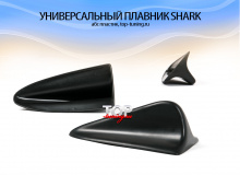 8040 Плавник на крышу Shark