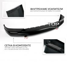 Юбка переднего бампера - Аэродинамический обвес ЛХ Мод 2 (комплект) Тюнинг Лексус РХ (3 поколение / 2009-2012).