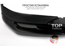 Черная пластиковая сетка в накладке - Аэродинамический обвес ЛХ Мод 2 (комплект) Тюнинг Лексус РХ (3 поколение / 2009-2012).
