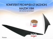 8043 Накладки на фары GT на Mazda 3 BM