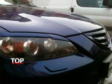 Реснички на переднюю оптику Спорт Лайн - Тюнинг Мазда 3 БK