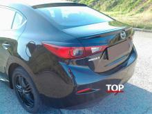 8045 Реснички на задние фонари Sport на Mazda 3 BM
