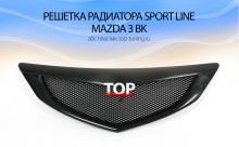 8052 Решетка радиатора Sport Line на Mazda 3 BK