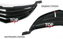 8055 Решетка радиатора Illusion на Mazda 3 BK