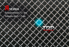 8088 Решетка в бампер LUXURY на Hyundai i40