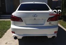 Накладка / диффузор на задний бампер My Ride - Тюнинг Лексус IS 250 / 350 (2-ое поколение, рестайлинг 2010 / 2013)