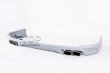 8093 Накладка на задний бампер Double Eight Half Type на Lexus LX570 UJR 200