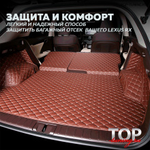 8102 Ковры в багажник Soft Line Colours на Lexus RX 4