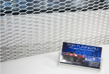 8106 Тюнинг сетка для бамперов NERO 120 x 40 см