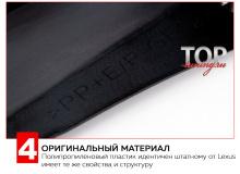 НАКЛАДКА НА ПЕРЕДНИЙ БАМПЕР - ОБВЕС VISION F-SPORT - ТЮНИНГ LEXUS NX 200 / 200t / 300h (2014-2015-2016)