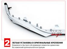 ЮБКА ПЕРЕДНЕГО БАМПЕРА ОБВЕС VISION PULSAR F1 - ТЮНИНГ LEXUS RX 4 (2015+)