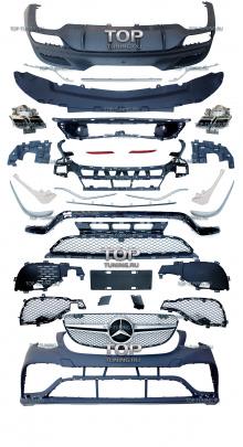 Обвес GLE Coupe AMG 63 C292 - Состав комплекта